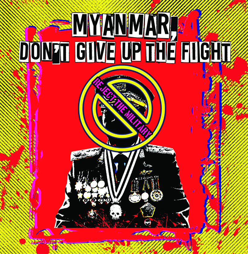 myanmar solidarity compilation